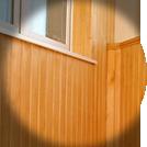Обшивка балконов вагонкой