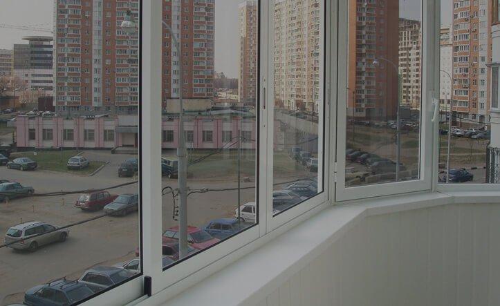 Остекление балконов и лоджий - цена в москве на остекление б.